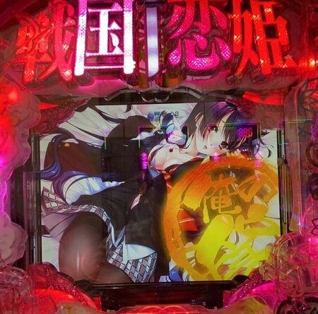 戦国恋姫2-6
