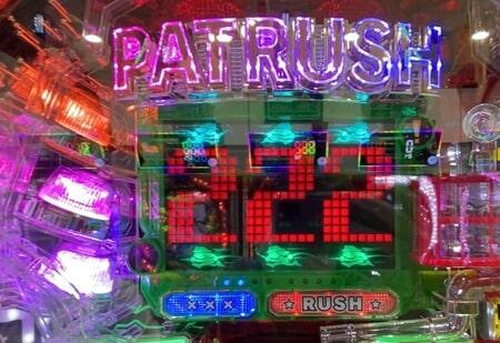 パトラッシュ緑3