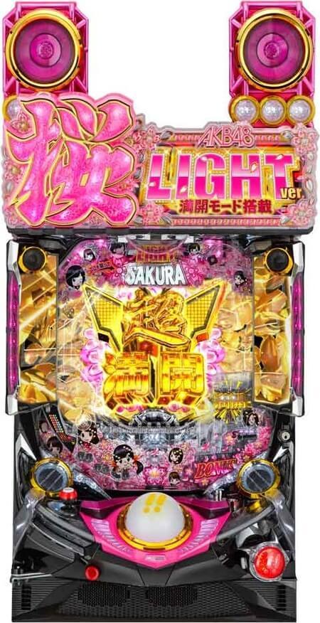 AKB桜ライト9
