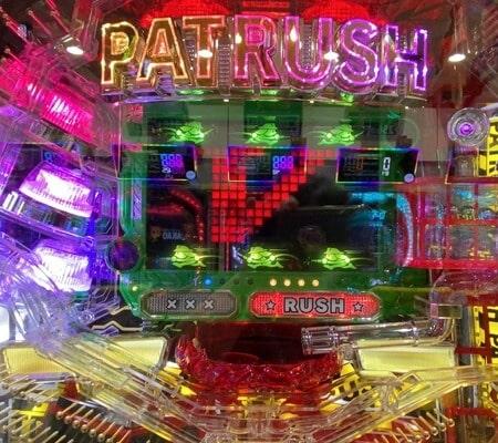 パトラッシュ緑6