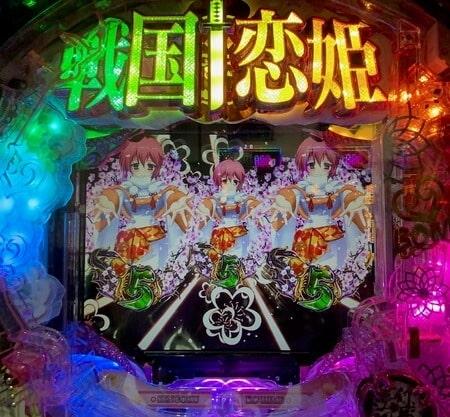 戦国恋姫2-5