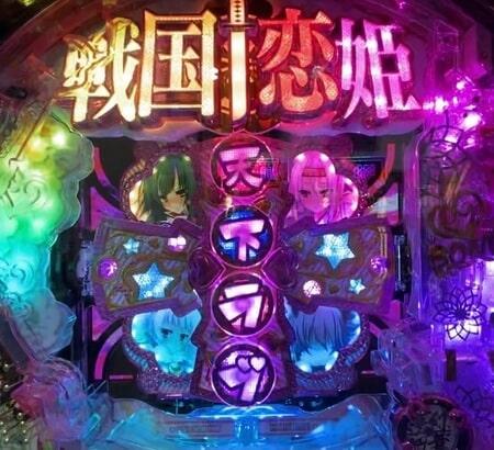 戦国恋姫2-3