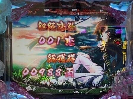 戦国恋姫2-1