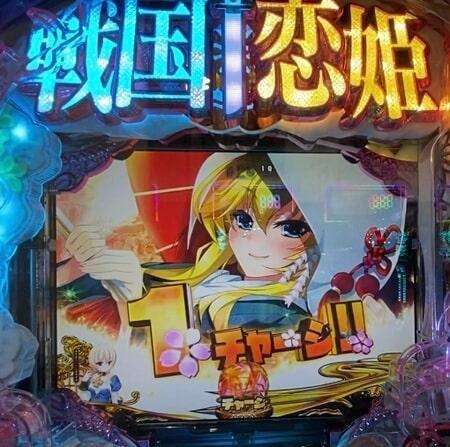 戦国恋姫2-2