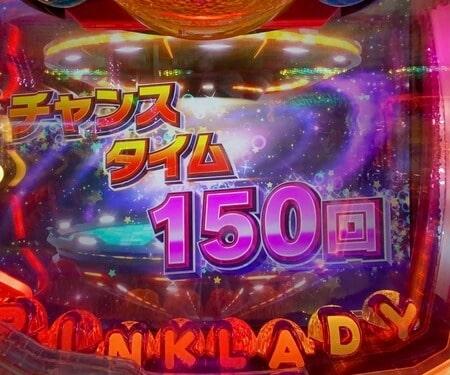 ピンクレディー5