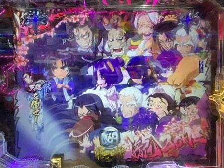 バジリスク甘朧3