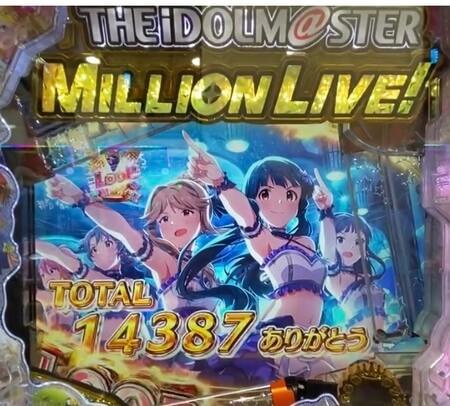 アイドルマスター4ストック2