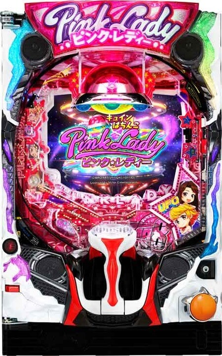 ピンクレディー7