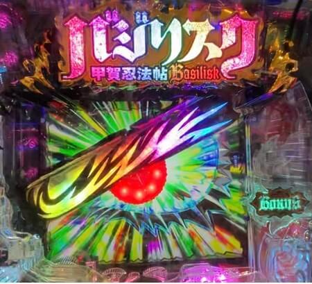 バジリスク甘朧5