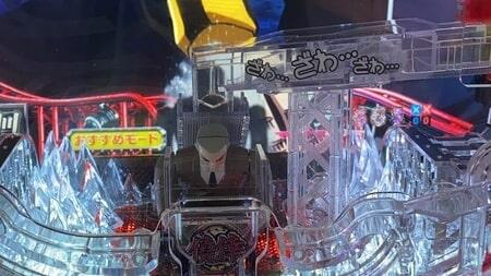 カイジ5電撃6