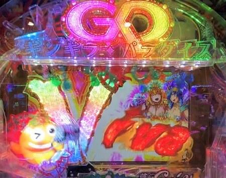 ギンパラ夢幻ライト2
