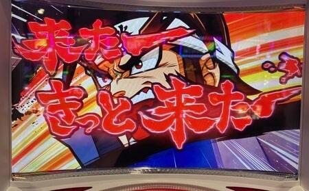 豪円高校檄4