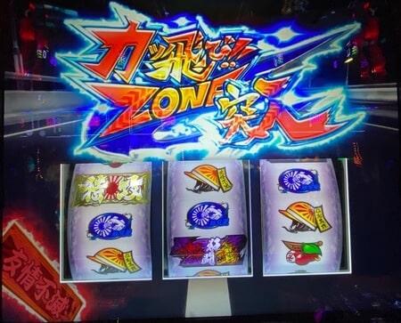 鬼浜爆走紅蓮隊狂闘旅情4