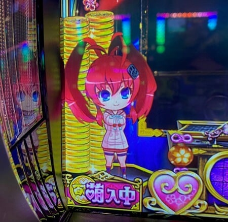 百花繚乱サムライガールズ9