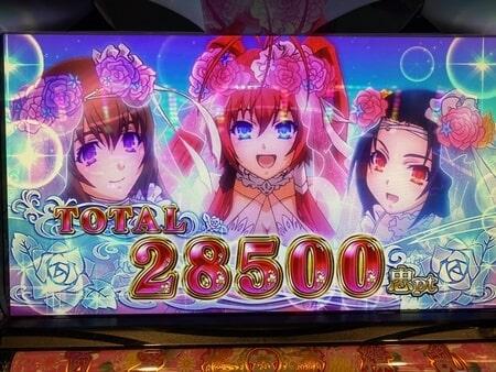 百花繚乱サムライガールズ6