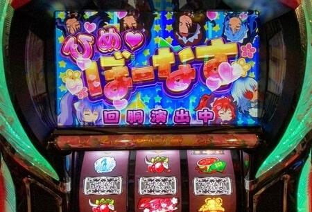 百花繚乱サムライガールズ10