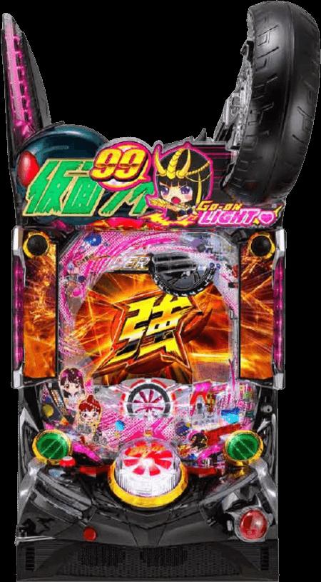 仮面ライダー轟音ライト甘1