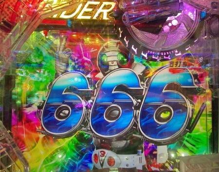 仮面ライダー轟音ライト甘6