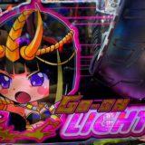 仮面ライダー轟音ライト甘4