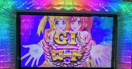 GⅠ優駿倶楽部3-9