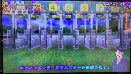 GⅠ優駿倶楽部3-6