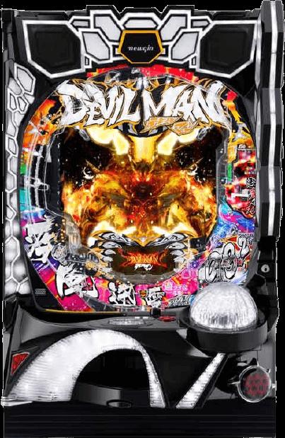 デビルマン疾風1